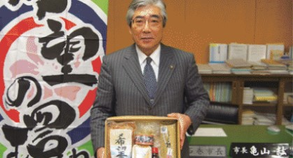 The mayor of Ishinomaki-shi