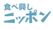 Tabeokoshi logo